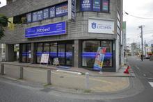 【店舗写真】アパマンショップ高幡不動駅前店(株)エスエストラスト