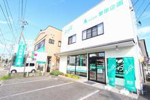 【店舗写真】エイブルネットワーク新潟西店(株)葦原企画