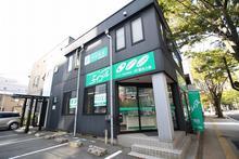 【店舗写真】エイブルネットワーク新潟駅南店(株)葦原企画