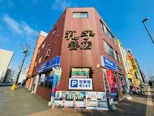 【店舗写真】アパマンショップ北大前店(株)三光不動産