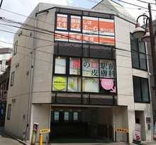 【店舗写真】エキマエホーム溝の口店武蔵小杉駅前不動産(株)
