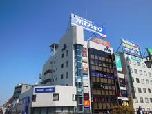 【店舗写真】アパマンショップ津田沼店Apaman Property(株)