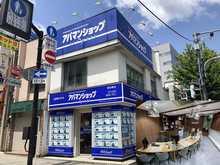 【店舗写真】アパマンショップ飯田橋店Apaman Property(株)