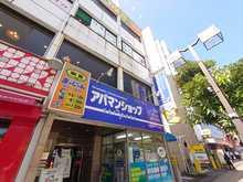 【店舗写真】アパマンショップ柏店Apaman Property(株)