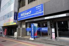 【店舗写真】アパマンショップ天王寺西口店Apaman Property(株)