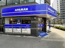 【店舗写真】アパマンショップ本町駅前店Apaman Property(株)