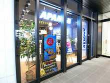 【店舗写真】アパマンショップ府中駅前店Apaman Property(株)