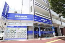 【店舗写真】アパマンショップ箱崎駅前店Apaman Property(株)