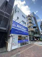 【店舗写真】アパマンショップ天神三越前店Apaman Property(株)
