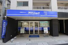 【店舗写真】アパマンショップ春日原駅前店Apaman Property(株)