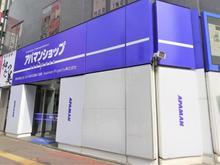 【店舗写真】アパマンショップ博多駅筑紫口店Apaman Property(株)