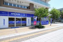 【店舗写真】アパマンショップ千早駅前店Apaman Property(株)