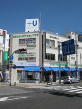 【店舗写真】ウスイホーム(株)久里浜店
