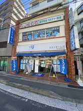 【店舗写真】ウスイホーム(株)逗子店