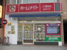 【店舗写真】ホームメイトFC国立店(株)マップ