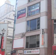 【店舗写真】シャーメゾンショップ (株)ムカサ中野店