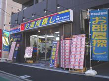 【店舗写真】(有)練馬ハウジング練馬北口店