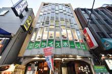 【店舗写真】(株)クライスホーム
