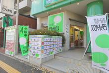 【店舗写真】ピタットハウス緑地公園店(株)アイハウス