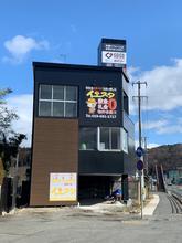 【店舗写真】(株)ライフコネクトイエスタ盛岡店