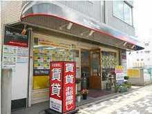 【店舗写真】(有)大阪ホーム・コンサルタント八尾本店