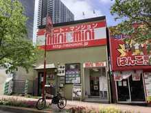 【店舗写真】(株)ミニミニ中央飯田橋店