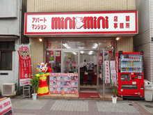 【店舗写真】(株)ミニミニ中央両国店