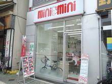 【店舗写真】(株)ミニミニ中央錦糸町店