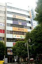 【店舗写真】(株)城西プロパティ池袋本店
