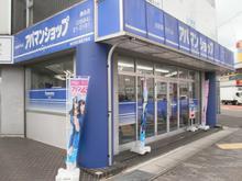 【店舗写真】アパマンショップ桑名店(株)桑員不動産