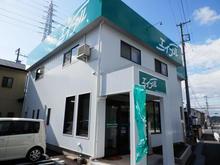 【店舗写真】エイブルネットワーク三河幸田店(株)SSY総合商事