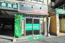 【店舗写真】シャーメゾンショップ (株)ハウスパートナー草加店
