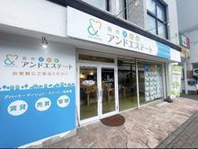 【店舗写真】アンドエステート 姪浜店(株)ゼロワン
