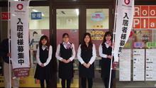 【店舗写真】大和リビング(株)千葉営業所