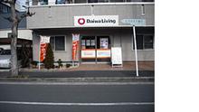 【店舗写真】大和リビング(株)松戸営業所
