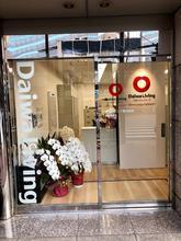 【店舗写真】大和リビング(株)多摩営業所 三鷹D-roomセンター