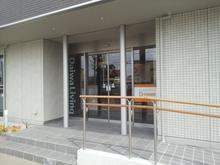 【店舗写真】大和リビング(株)岡崎営業所