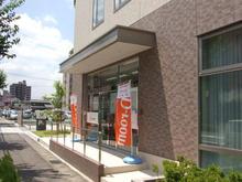 【店舗写真】大和リビング(株)愛知北営業所