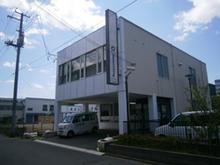 【店舗写真】大和リビング(株)いわき営業所