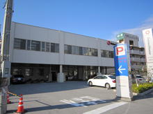 【店舗写真】大和リビング(株)沖縄営業所
