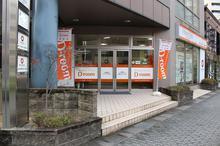 【店舗写真】大和リビング(株)滋賀営業所