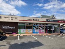 【店舗写真】シャーメゾンショップ (有)埼北地所