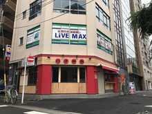 【店舗写真】リブマックスFC岩本町店(株)OneLife