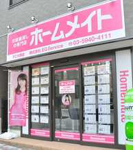 【店舗写真】ホームメイトFC大塚店(株)EG Service
