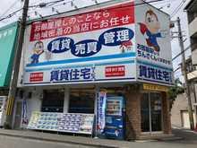 【店舗写真】賃貸住宅サービス FC阪急淡路駅前店(株)GRANDIR
