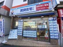【店舗写真】賃貸住宅サービス FC石橋阪大前店(株)GRANDIR