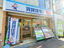 【店舗写真】賃貸住宅サービス FC高槻駅前店(株)GRANDIR