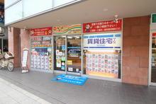 【店舗写真】賃貸住宅サービス FC阪急曽根駅前店(株)GRANDIR