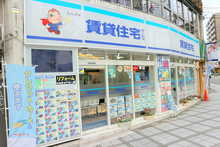 【店舗写真】賃貸住宅サービス FC京都駅前店(株)ALIVE