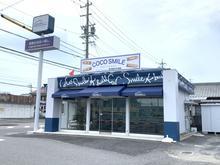 【店舗写真】(株)K-BUILD COCO SMILE